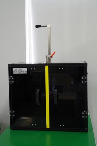耐光性試験機2